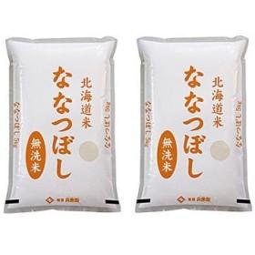 平成30年産 無洗米 北海道産 ななつぼし 10kg(5kg×2袋) 食品・調味料 産直・お取り寄せグルメ お米・雑穀・モチ au WALLET Market