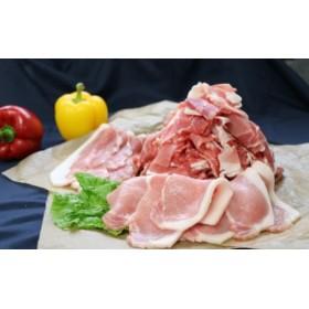 ワイン豚おまかせセット