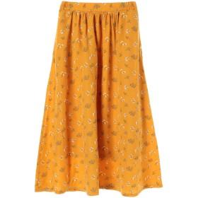 グリーンパークス Green Parks 花柄ギャザーロングスカート (Yellow)