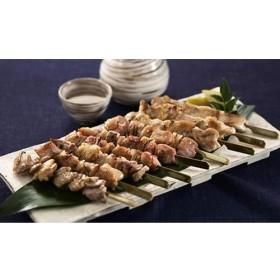 スギモト 名古屋コーチン焼鳥串セット 食品・調味料 食品・惣菜 冷凍食品 au WALLET Market
