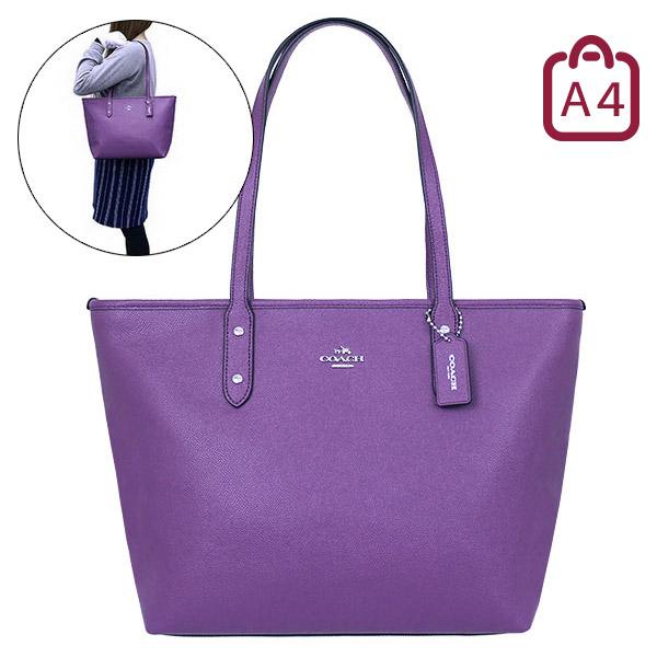 COACH素面防刮皮革肩背包/托特包(紫)