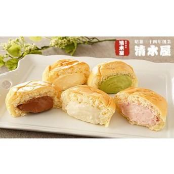 清水屋 生クリームパン詰合せ 5種 各3個/計15個 食品・調味料 スイーツ・スナック菓子 ケーキ・洋菓子 au WALLET Market