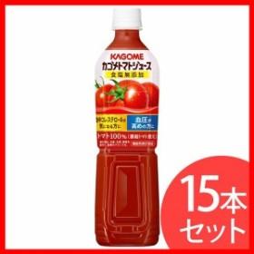 カゴメトマトジュース食塩無添加 スマートPET 720ml 15本 カゴメ プラザセレクト