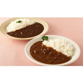 肉のいとう 特製カレー4個セット(仙台牛カレー&牛たんカレー) 食品・調味料 食品・惣菜 レトルトカレー au WALLET Market