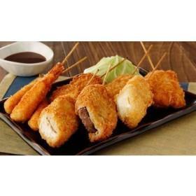 串揚げセット 4種類 SW014-449 食品・調味料 食品・惣菜 冷凍食品 au WALLET Market