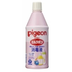 【第2類医薬品】ピジョン ミルクポン 消毒液 1050ml