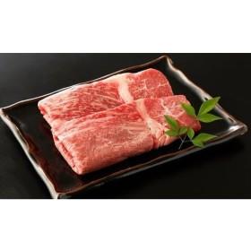 前沢牛すき焼き用 250g 食品・調味料 お肉 牛肉 au WALLET Market