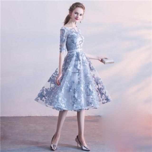 3d2e065f405e0  送料無料 キャバ ドレス キャバドレス セクシ- ワンピース キャバドレス パーティードレス 結婚