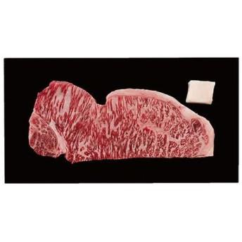 松坂牛サーロインステーキ 180g SW018-515 食品・調味料 お肉 牛肉 au WALLET Market