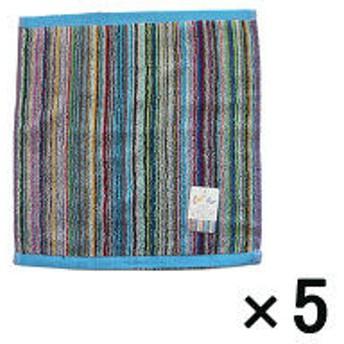 【アウトレット】インド製残糸ウォッシュタオル5枚セット 1袋(5枚) 林