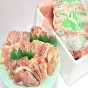 【業務用】ハーブ鶏もも 2kg