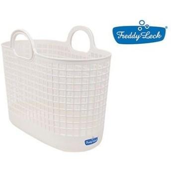 フレディ ランドリーバスケット スリム FL-156 ライフスタイル 日用品 洗濯用品 au WALLET Market