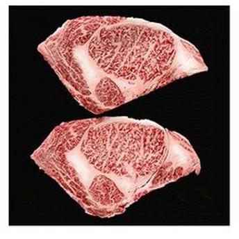 近江牛 ロースステーキ 300g(2枚入) SW014-750 食品・調味料 お肉 牛肉 au WALLET Market