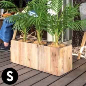 プランターカバー 長方形 3分割 プランター 5号用 植木鉢 木製 室内 屋外 鉢カバー ガーデニング おしゃれ