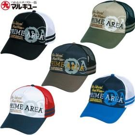 マルキュー プライムエリアキャップ 03 (フィッシングキャップ 帽子)
