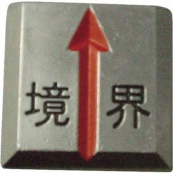 トラスコ中山 TCL-10 TRUSCO クリアーライン 貼付式 5枚入 (TCL10)