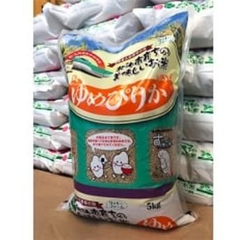 【玄米】リッキーファームのお米【ゆめぴりか5kg】