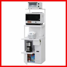 レンジ台 電子レンジ台 キッチンラック 収納 レンジボード (ファインキッチン) SKU-306W 代金引換不可