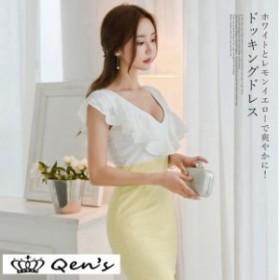 海外 韓国 韓国ファッション お呼ばれ 韓国スタイル レース パーティースタイル タイト イベント レディース トレンド セクシー スカート