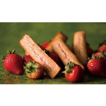 いちごフィナンセ詰合わせ 16本 食品・調味料 スイーツ・スナック菓子 ケーキ・洋菓子 au WALLET Market