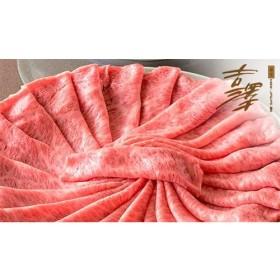 銀座吉澤の黒毛和牛しゃぶしゃぶ用食べ比べセット ぽん酢付き 食品・調味料 お肉 牛肉 au WALLET Market