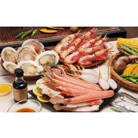 北海道佐藤水産 特大ずわいがにの海鮮BBQセット 食品・調味料 魚介・水産品 生鮮魚介類 au WALLET Market