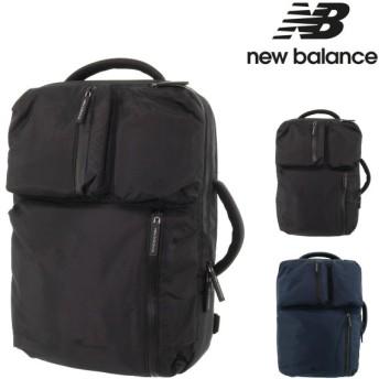 ニューバランス リュック 2WAY A4 メンズ 12100006 New Balance | ブリーフケース ビジネスリュック バックパック 大容量 スクエア キャリーオン