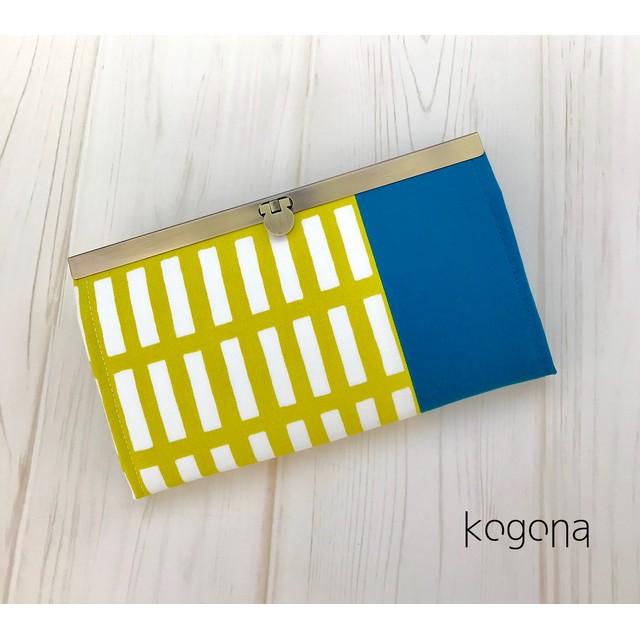 北欧風・イエロー格子柄×ターコイズブルー・長財布
