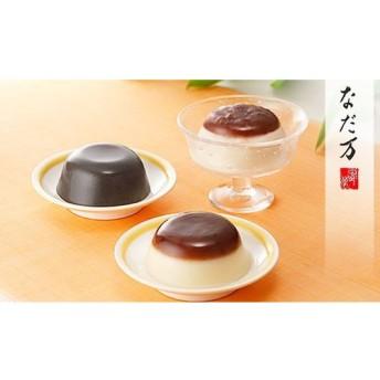 プリン詰合せ 6個入り WP-6 食品・調味料 スイーツ・スナック菓子 ケーキ・洋菓子 au WALLET Market