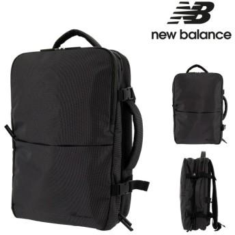ニューバランス リュック 2WAY A4 メンズ 12100001 New Balance | ブリーフケース ビジネスリュック バックパック 大容量 スクエア キャリーオン