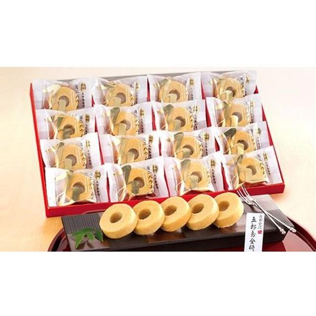 五郎島金時 ミニバウムクーヘン 食品・調味料 スイーツ・スナック菓子 ケーキ・洋菓子 au WALLET Market