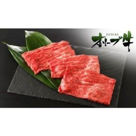 オリーブ牛モモしゃぶしゃぶ用 400g 食品・調味料 お肉 牛肉 au WALLET Market
