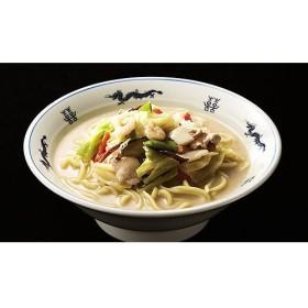 長崎ちゃんぽんセット 7人前 SW009-610 食品・調味料 食品・惣菜 麺類・パスタ au WALLET Market
