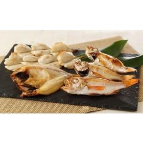 築地村和厳選「のどぐろ食べ比べセット」 食品・調味料 魚介・水産品 干物・燻製 au WALLET Market