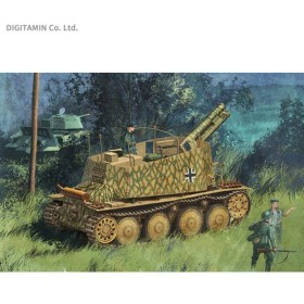WW.II ドイツ軍 Sd.Kfz.138/1 ゲシュッツワーゲン 38H s.IG.33/1 グリレH型 プラモデル ドラゴン DR6470 1/35 (ZS58287)