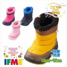 イフミー 子供靴 ベビー ブーツ 22-8722(13cm 14cm 15cm) IFME 2018年秋冬 新作【撥水加工 ブーツ】【防