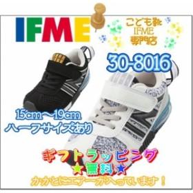 イフミー 子供靴 キッズ 30-8016(15cm~19cm) IFME 2018年春夏 新作 【プレゼント ギフト お誕生日】