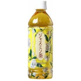 神戸居留地 ジャスミン茶 500ml ペットボトル 1ケース(24本)