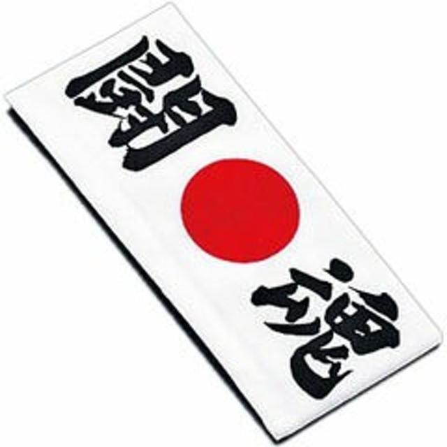 イシミズ 綿 ハチマキ(はちまき) 闘魂 No.01215