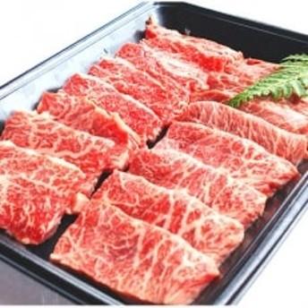 【数量限定】広島産黒毛和牛「見浦牛」の焼肉希少部位セット(ミスジ&カイノミ/280g)