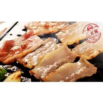 フランス産麦の穂三元豚バラ焼肉用 500g 食品・調味料 お肉 豚肉 au WALLET Market