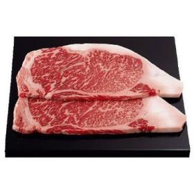蔵王牛 ロースステーキ 300g(2枚入り) SW018-396 食品・調味料 お肉 牛肉 au WALLET Market