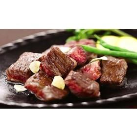 近江牛 サイコロステーキ 肩ロース・バラ 計230g SW014-631 食品・調味料 お肉 牛肉 au WALLET Market
