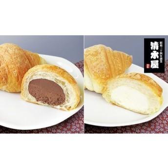 清水屋 生クリームミニクロワッサン詰合せ 2種/計8個 食品・調味料 スイーツ・スナック菓子 ケーキ・洋菓子 au WALLET Market