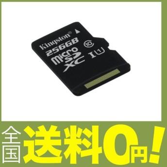 キングストン Kingston microSDXCカード 256GB クラス 10 UHS-I 対応 カードのみ Canvas Select SDCS/256GBSP 永久保証