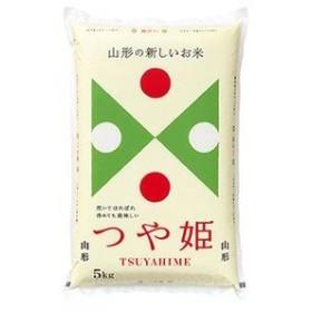 平成30年産 山形県産つや姫 5kg 食品・調味料 産直・お取り寄せグルメ お米・雑穀・モチ au WALLET Market