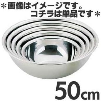 SA 21-0 ステンレスボール 50cm