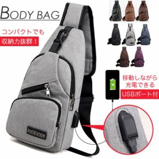 c22c5e9a42f1 メール便送料無料 ボディバッグ USBポート付 メンズ ワンショルダー サコッシュ バック カバン 鞄