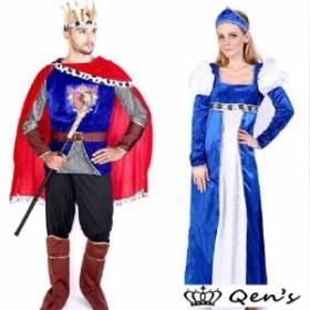 国王 王様 王妃 ハロウィン ハロウイン衣装 仮装 コスプレ コスチューム  レースクイーン  クリスマス コスプレH コス