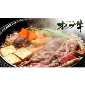 オリーブ牛かたロースすき焼き用 400g 食品・調味料 お肉 牛肉 au WALLET Market